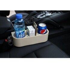 ขาย กล่องวางแก้วน้ำ ที่เสริมวางแก้ว ที่วางแก้วน้ำ บนรถ สีครีม Car Valet Glass Holder Color Cream General ถูก
