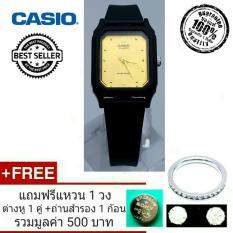 ซื้อ Casio นาฬิกาข้อมือผู้หญิง ของแท้ 100 รับประกัน 1 ปี รุ่น Lq 142E 9Adf สายสีดำหน้าปัดสีทอง ถูก