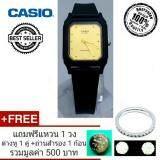 ราคา Casio นาฬิกาข้อมือผู้หญิง ของแท้ 100 รับประกัน 1 ปี รุ่น Lq 142E 9Adf สายสีดำหน้าปัดสีทอง เป็นต้นฉบับ