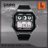 ราคา นาฬิกาข้อมือ Casio รุ่น Ae 1300Wh นาฬิกาข้อมือผู้ชาย สีดำ สายเรซิ่น ที่สุด