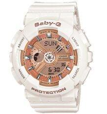 ส่วนลด Casio Baby G นาฬิกาข้อมือผู้หญิง สายเรซิ่น รุ่น Ba 110 7A1N สีขาว พิงค์โกล Casio Baby G ใน ไทย