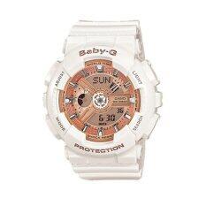 Casio Baby G นาฬิกาข้อมือ รุ่น Ba 110 7A1Dr สีขาว White สมุทรปราการ