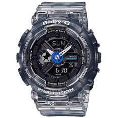 ขาย Casio Baby G นาฬิกาข้อมือผู้หญิง สีดำ สายเรซิน รุ่น Ba 110Jm 1Adr ถูก
