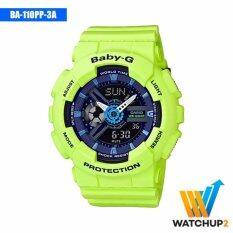 ขาย Casio Baby G นาฬิกาข้อมือผู้หญิง สายเรซิ่น รุ่น Ba 110Pp 3A Casio Baby G ใน สงขลา