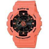 ราคา Casio Baby G นาฬิกาข้อมือผู้หญิง รุ่น Ba 111 4A2Dr Orange ใน สมุทรปราการ