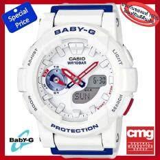 ขาย Casio Baby G รุ่น Bga 185Tr 7Adr มั่นใจแท้ 100 ประกัน Cmg Casio Baby G ถูก