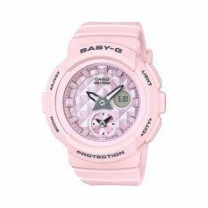 ขาย Casio Baby G นาฬิกาข้อมือผู้หญิง สายเรซิ่น รุ่น Bga 190Be 4A ถูก สงขลา