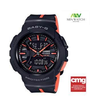 Casio Baby-G นาฬิกาข้อมือผู้หญิง สายเรซิ่น รุ่น BGA-240L-1A - สีดำ(ของแท้100%ประกันศูนย์เซ็นทรัลCMG 1 ปี)