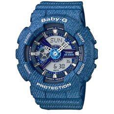 ส่วนลด Casio Baby G นาฬิกาข้อมือผู้หญิง สายเรซิ่น รุ่น Ba 110Dc 2A2 สีนำ้เงิน Casio Baby G