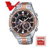 ราคา Casio Edifice นาฬิกาข้อมือสุภาพบุรุษ 2 ระบบ สายแสตนเลส รุ่น Era 600Sg 1A9Vudf ประกันศูนย์เซ็นทรัล1ปี ออนไลน์