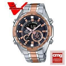 ส่วนลด Casio Edifice นาฬิกาข้อมือสุภาพบุรุษ 2 ระบบ สายแสตนเลส รุ่น Era 600Sg 1A9Vudf ประกันศูนย์เซ็นทรัล1ปี พะเยา