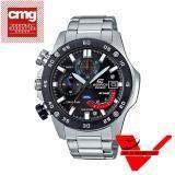 ราคา Casio Edifice นาฬิกาข้อมือผู้ชาย สายสแตนเลส ประกัน Cmg ศูนย์เซ็นทรัล1 รุ่น Efr 558Db 1Av เป็นต้นฉบับ Casio Edifice