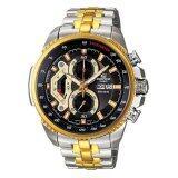 ราคา Casio Edifice นาฬิกาข้อมือชาย รุ่น Ef 558Sg 1Avdf Silver Gold กรุงเทพมหานคร