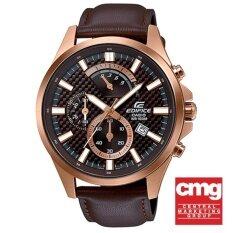 ซื้อ Casio Edifice นาฬิกาข้อมือผู้ชาย รุ่น Efv 530Gl 5Avudf ใหม่