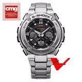ราคา Casio G Shock ประกันCmg นาฬิกาข้อมือชาย 2 ระบบ สายสแตนเลส รุ่น Gst S310D 1A เป็นต้นฉบับ