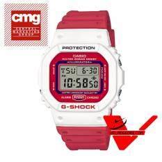 ราคา Casio G Shock ประกันCmg นาฬิกาข้อมือชาย รุ่น Limited Edition Dw 5600Tb 4A Casio G Shock เป็นต้นฉบับ