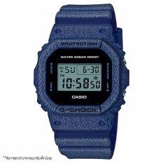 ขาย นาฬิกาข้อมือ Casio G Shock Denim Series รุ่น Dw 5600De 2