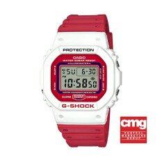 ทบทวน นาฬิกา Casio G Shock รุ่น Dw 5600Tb 4Adr ประกันศูนย์cmg 1ปี