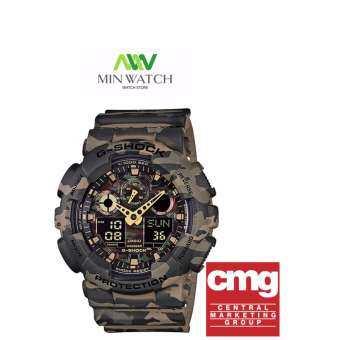 Casio G-Shock นาฬิกาข้อมือผู้ชาย สีเขียว สายเรซิ่น รุ่น GA-100CM-5A