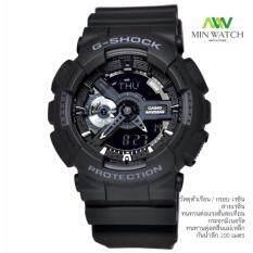 ซื้อ Casio G Shock นาฬิกาข้อมือผู้ชาย สีดำ สายเรซิ่น รุ่น Ga 110 1B ไทย