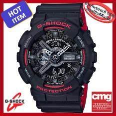 ขาย Casio G Shock รุ่น Ga 110Hr 1Adr มั่นใจแท้ 100 ประกัน Cmg Casio G Shock ผู้ค้าส่ง