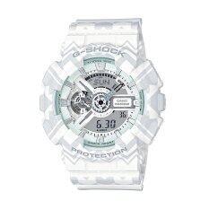 ราคา Casio G Shock นาฬิกาข้อมือผู้ชาย รุ่น Ga 110Tp 7Adr สีขาว