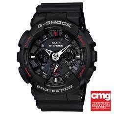 ขาย Casio G Shock Ga 120 1Adr ประกันศูนย์cmg1ปี Casio G Shock