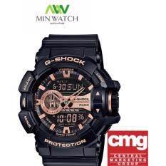 ขาย Casio G Shock นาฬิกาข้อมือผู้ชาย สายเรซิ่น รุ่น Ga 400Gb 1A4 สีดำ ใหม่ของแท้100 ประกันศูนย์เซ็นทรัลCmg 1 ปี ออนไลน์ ไทย