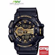 ความคิดเห็น Casio G Shock นาฬิกาข้อมือผู้ชาย สายเรซิ่น รุ่น Ga 400Gb 1A9 สีดำ ประกันศูนย์เซ็นทรัลCmg1ปี