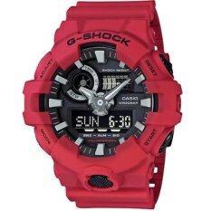 โปรโมชั่น Casio G Shock รุ่น Ga 700 4Adr สีแดง ใน สมุทรปราการ