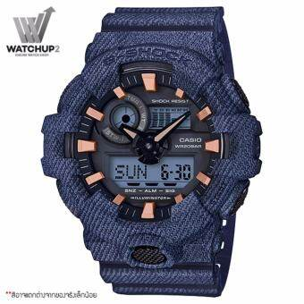 นาฬิกาข้อมือ Casio G-shock GA-700DE-2A Denim Series Limited color
