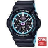 ขาย นาฬิกา Casio G Shock รุ่น Gas 100Pc 1Adr ประกันศูนย์cmg 1ปี ใน กรุงเทพมหานคร