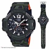 ขาย นาฬิกาข้อมือ Casio G Shock Gravity รุ่น Ga 1100Sc 3 G Shock เป็นต้นฉบับ