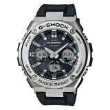 ราคา Casio G Shock นาฬิกาข้อมือผู้ชาย รุ่น Gst S110 1Adr Silver ใหม่