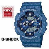 Casio G Shock Limited Edition นาฬิกาข้อมือชาย สายยางเรซิ้น รุ่น Ga 110Dc 2Adr เป็นต้นฉบับ