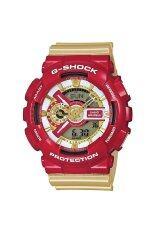 ราคา Casio G Shock นาฬิกาข้อมือผู้ชาย สายเรซิ่น รุ่น Limited Edition Ga 110Cs 4A Gold Red ใหม่ ถูก