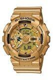 ขาย Casio G Shock Men S Gold Resin Strap Watch Ga 110Gd 9A ถูก ฮ่องกง