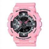 โปรโมชั่น Casio G Shock Men S Pink Resin Strap Watch Gma S110Mp 4A2 ฮ่องกง