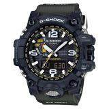 ราคา Casio G Shock Mudmaster นาฬิกาข้อมือผู้ชาย สายเรซิ่น รุ่น Gwg 1000 1A3 เป็นต้นฉบับ