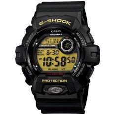 ขาย Casio G Shock นาฬิกา Digital รุ่น G 8900 1 Black ราคาถูกที่สุด