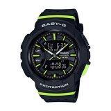 ราคา คาสิโอ G Shock สายนาฬิกาเรซิ่นหญิง Bga 240 1A2 Casio Baby G