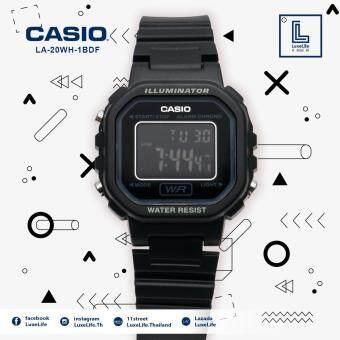 นาฬิกาข้อมือ Casio รุ่น LA-20WH นาฬิกาข้อมือสำหรับเด็ก