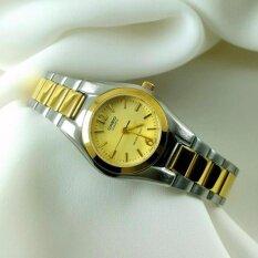 ซื้อ Casio นาฬิกาข้อมือ คุณผู้หญิง รุ่น Ltp 1253Sg 9A สินค้าขายดี