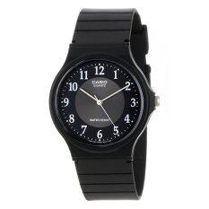 ราคา Casio นาฬิกาข้อมือ สายเรซิ่น สีดำ รุ่น Mq 24 1B3Ldf