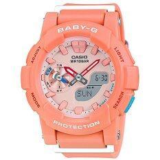 ขาย Casio นาฬิกาข้อมือ Bga 185 4A ราคาถูกที่สุด