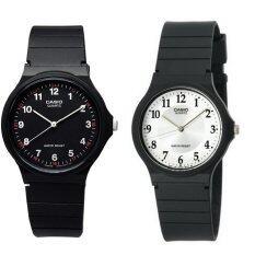ซื้อ Casio นาฬิกาข้อมือผู้ชาย สีดำ สายเรซิ่น รุ่น Mq 24 1B และ Mq 24 7B3 แพ็คคู่ ออนไลน์ ถูก