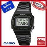 ราคา Casio Standard Digital รุ่น B640Wb 1Adf สีดำ มั่นใจแท้ 100 ประกัน Cmg Casio Standard เป็นต้นฉบับ