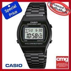ราคา Casio Standard Digital รุ่น B640Wb 1Adf สีดำ มั่นใจแท้ 100 ประกัน Cmg ใหม่