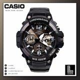 ซื้อ นาฬิกาข้อมือ Casio รุ่น Mcw 100H 1A3Vdf Standard ชาย ใน กรุงเทพมหานคร