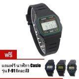 ขาย Casio Standard นาฬิกาข้อมือ ระบบดิจิตอล สีดำ สายเรซิน รุ่น F 91W 3Dg ซื้อ 1 แถม 1 คละสี Casio